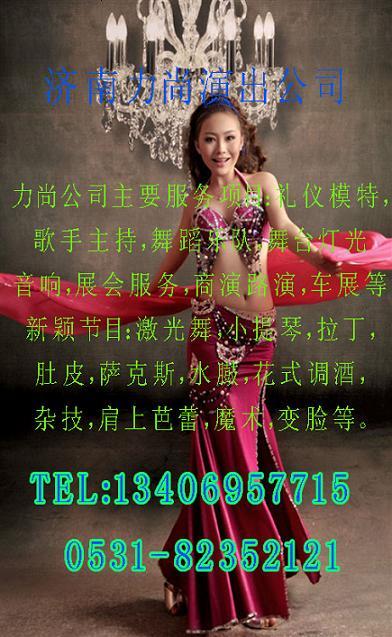齐河晚宴水臌 舞蹈表演 舞台剧 美女不倒翁