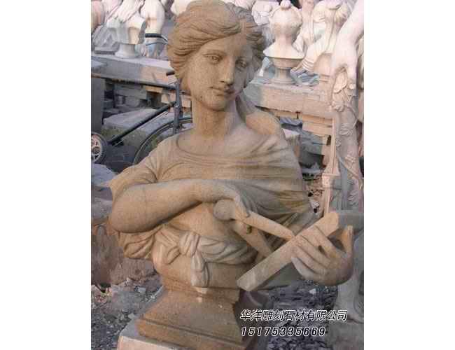 石雕西方人物胸像华洋专业定做