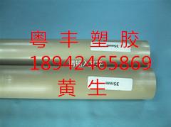 抚顺聚酰亚胺PI板抗静电PI棒PBI板PAI薄膜