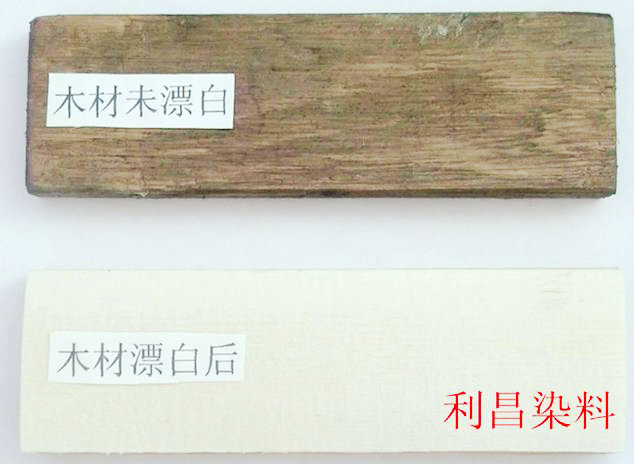 漂白剂,漂白粉,木材漂白粉,木材漂白剂,木材喷白剂,木材涂白剂