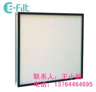 标准型超高效无隔板空气过滤器(ULPA)