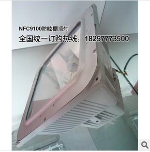 防眩隧道灯NFC9100防眩棚顶灯,海洋王照明隧道灯厂家