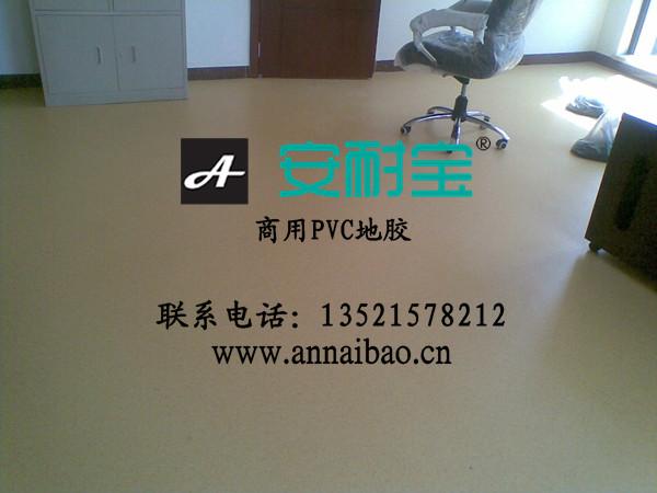 办公商用地板|商用塑胶地板