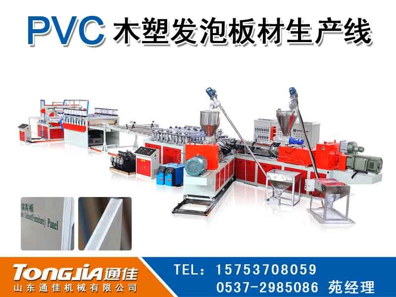 河南PVC发泡板设备
