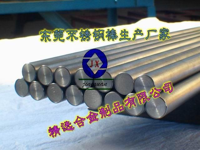 高材质不锈钢丝2343进口
