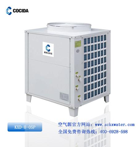 成都空气能热泵热水器机组安装工厂工地学校首选