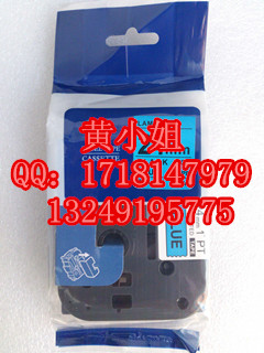 促销国产标签色带TZ-551替代原装兄弟TZe-551色带24m
