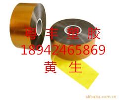 鹤岗聚酰亚胺PI板加碳纤PI棒--耐低温PI板