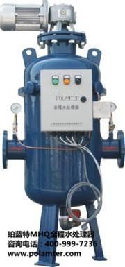 全程水处理设备
