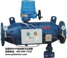 珀蓝特MHZ综合水处理仪