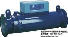 珀蓝特MHW智能型电子水处理仪批发