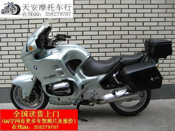 本公司专售进口摩托跑车宝马bmw r1100rt