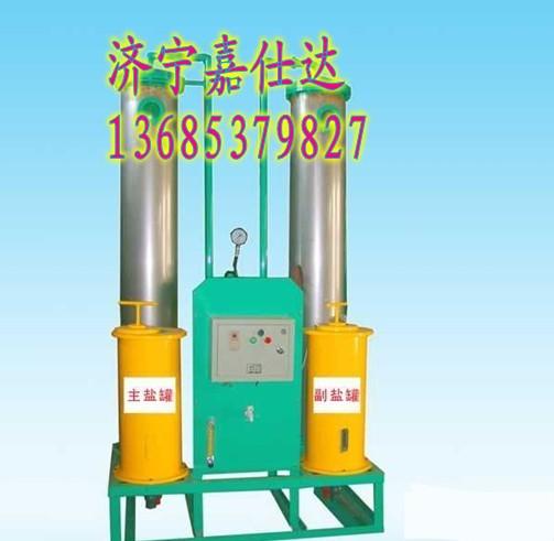 DY系列钠离子交换器