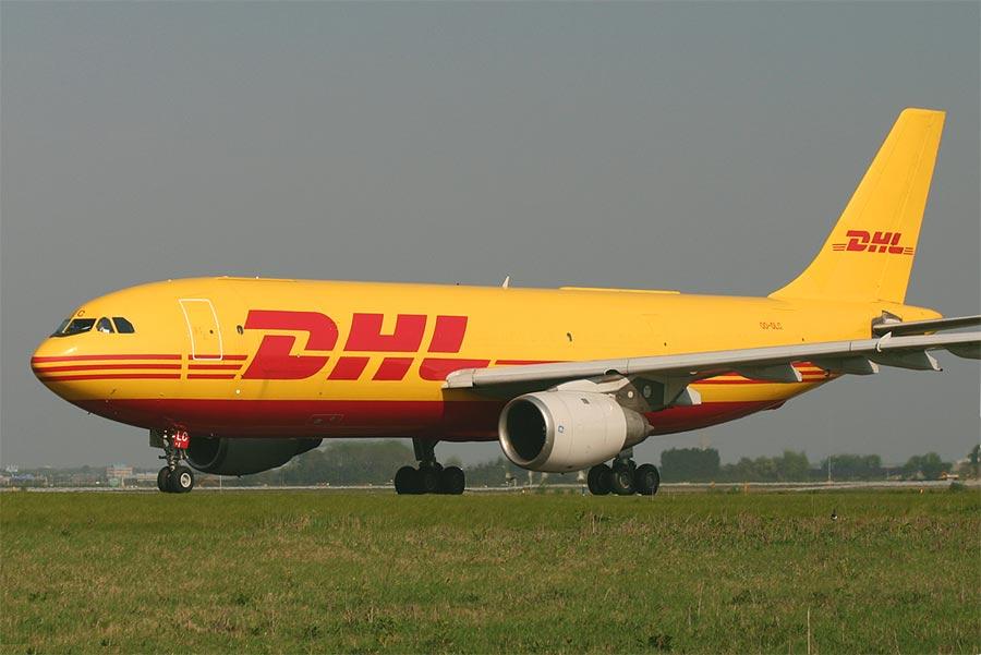 广州到美国国际快递服务DHL UPS EMS门到门,广州市区上门
