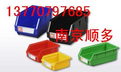南京塑料周转箱.塑料零件盒--