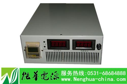 直流电源,可调直流稳压电源,高频开关电源,数字显示可调电源