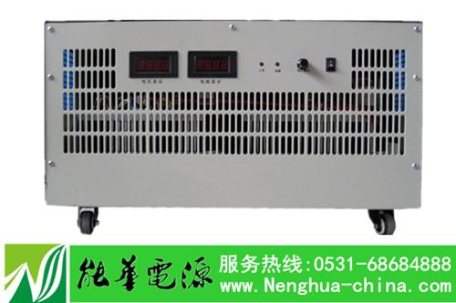 数字可调电源|连续可调电源|数显可调电源|大功率可调电源|输出电