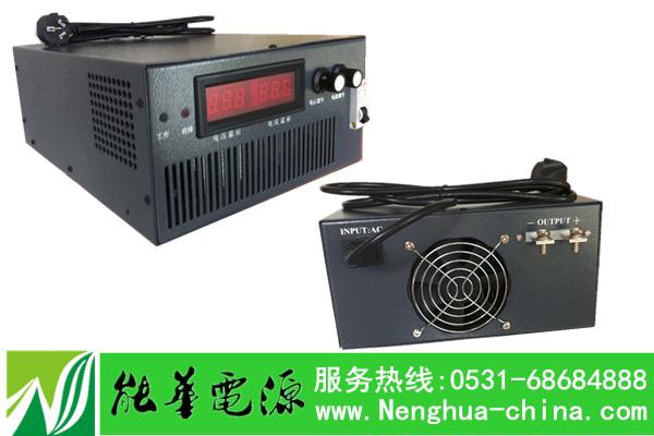 DC48V110V220V充电机,蓄电池充电机,智能充电机