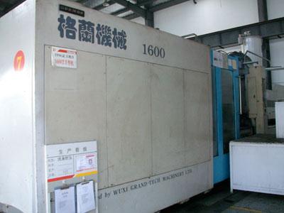 日本格兰1600二手卧式注塑机