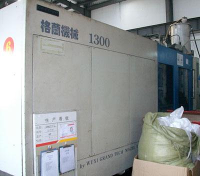 日本格兰1300卧式二手注塑机