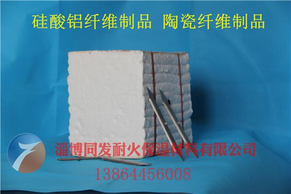 硅酸铝纤维模块,陶瓷纤维折叠块,陶瓷纤维组合块