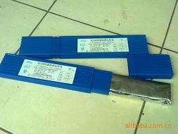 Z438镍铁铸铁焊条