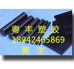 淮安聚酰亚胺PI板=PI棒PTFE塑料王板