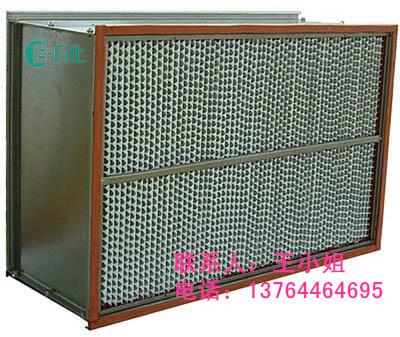 耐高温有隔板高效空气过滤器(HEPA)