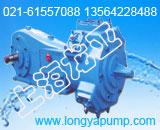 32W-75W型单级旋涡泵