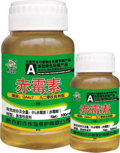 抗重茬系列植物生长调节剂—赤霉素