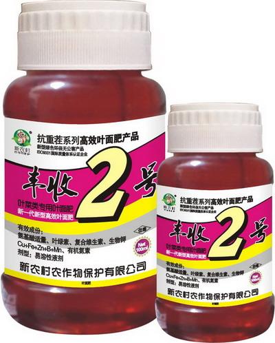 抗重茬系列高效叶面肥——丰收2号(叶菜类专用)