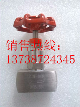 J13W-160P不锈钢针型阀 高压针型阀 厂家直销针型阀