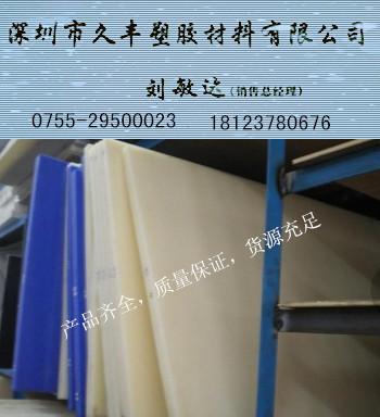 尼龙管规格_尼龙片规格批发_尼龙板规格供应