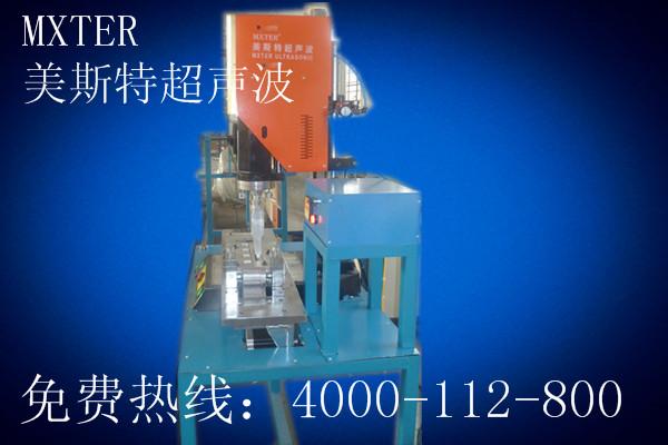 非标焊接自动化焊接设备