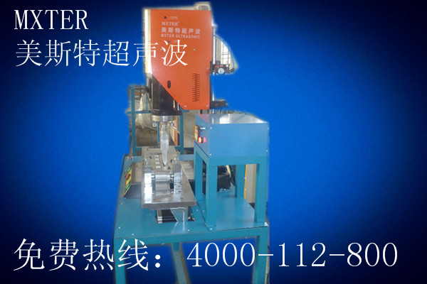 塑料毛刷自动化焊接设备%自动化卷料焊接机