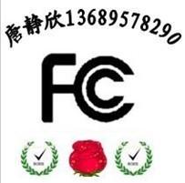 行驶记录仪FCC认证蓝牙计步器CE测试智能手表RTTE认证