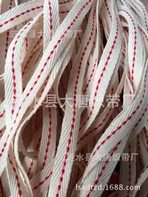 全棉跳线人字带纯棉花式织带