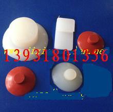 高压釜专用硅胶吸盘,橡胶吸盘,玻璃吸盘,玻璃隔离垫,硅胶隔垫,7字垫,