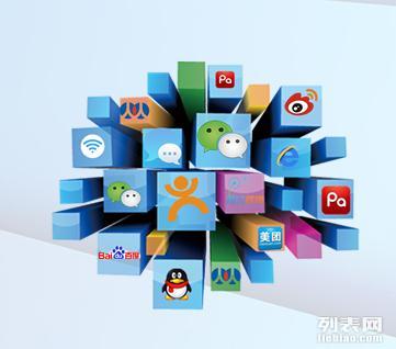 微信支付开通企业微网站随形式而来