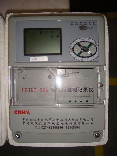 HRJDT-604型电压监测记录仪