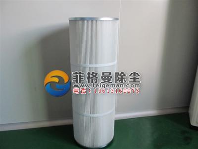 清洗式防静电除尘滤芯325×600 325×900粉末回收滤筒