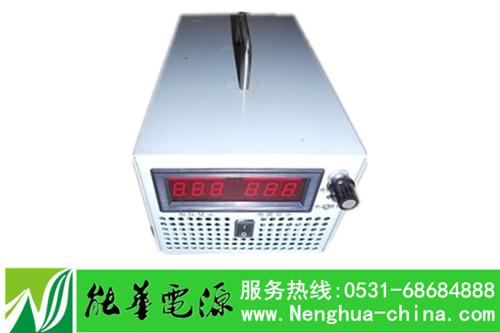 济南能华机电设备有限公司的形象照片