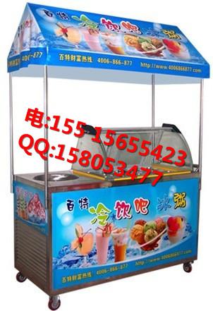 百思特炒酸奶机