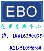 玩具EN71认证,ROHS认证,REACH151测试