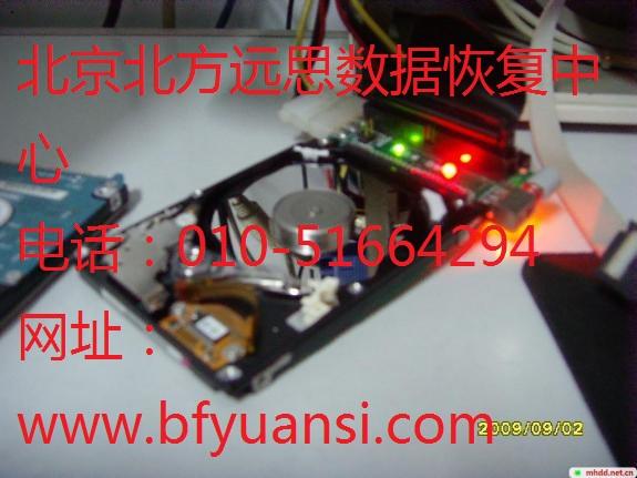 北京朝阳区国贸大望路朝外数据恢复公司