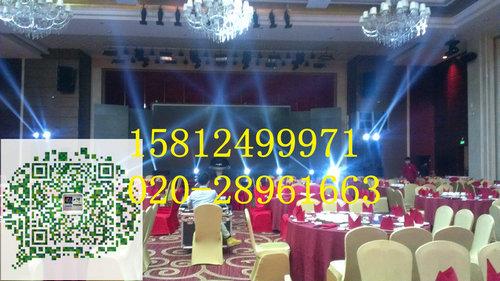 会议|活动|展览|婚庆|舞台灯光音箱演出设备器材租赁