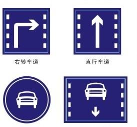 南宁红昌交通标志牌多种类制作