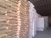 回收低价清仓染厂染料 色浆 荧光增白剂