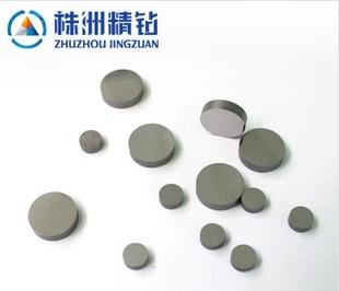 专业生产非标硬质合金刀片 钨钢圆片 按图纸要求生产加工