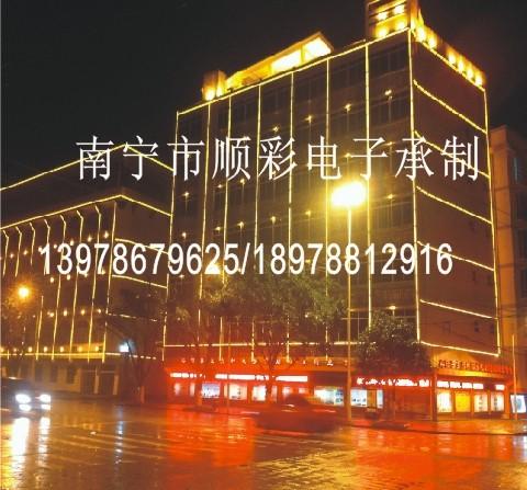 南宁LED亮化工程,南宁LED亮化,南宁LED工程